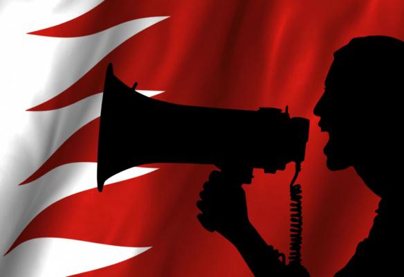 BahrainSpeaksCampaign