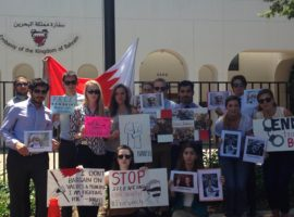 Event Summary: Rally for Bahrain