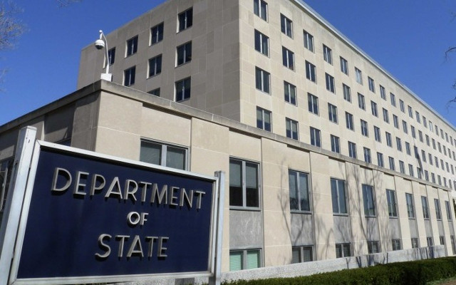 US State Department Releases 2017 Report on Human Rights in Bahrain