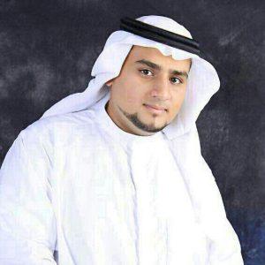 Abdulkareem al-Hawaj