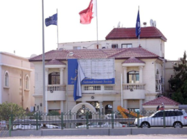 Bahrain Confirms Closure of Al-Wefaq, Continues Arbitrary Prosecution of its Leaders