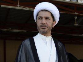 "Prosecution calls for ""Maximum Penalty"" Against Bahraini Opposition Leader Sheikh Ali Salman"