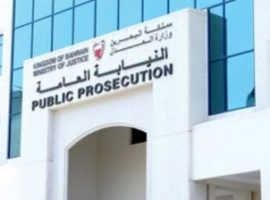 Bahrain Arbitrarily Arrests Lawyer After Qatar Lawsuit