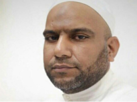 After one month, Bahraini man remains disappeared