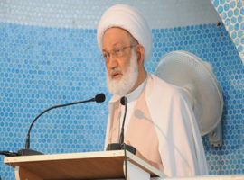 Sheikh Isa Qassim: NGOs call on US, UK, UN and EU for Public Action Before 7 May Trial