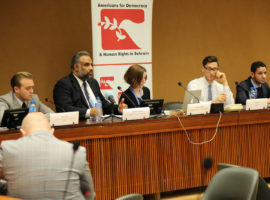 Event Summary: ADHRB at HRC34 discusses Bahrain's UPR