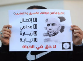 Sayed Alawi Husain: Case Study of an Enforced Disappearance in Bahrain