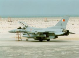 Silence as early review period ends on US jet sale to Bahrain