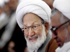US organizations send letter to Bahrain king ahead of Sheikh Qassim trial