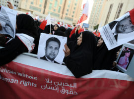 BAHRAIN, Capital Manama: Bahraini Shia Muslem Women attending anti-government rally in front of the United Nations in the Capital Manama, on December 14, 2011.