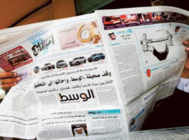 Bahrain suspends Al-Wasat, further restricting press freedom