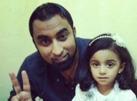 Profiles in Persecution: Ali Jasim al Ghanemi