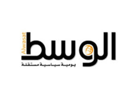 Bahrain:  Press Freedom Groups Call for Lifting of Al Wasat Suspension, As Newspaper's Ban Continues