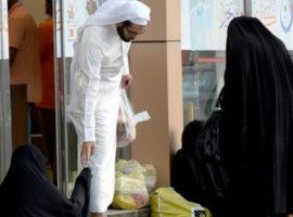 Women and Poverty in Saudi Arabia
