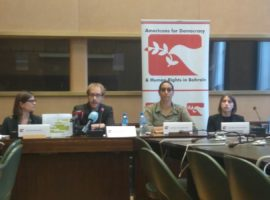 ADHRB at HRC36 Event Summary – Bahrain: Systematic State Abuse in the Name of Countering Terrorism