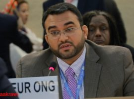 HRC36 Bahrain Intervention: Increasing Repression and the UPR Process