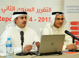 Bahrain: Fourth Annual Report of Police Ombudsman Reveals Failure to Fulfill Mandate