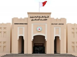 Bahrain Begins First Military Trial of Civilians since 2011, Victims of Incommunicado Detention Unfairly Prosecuted