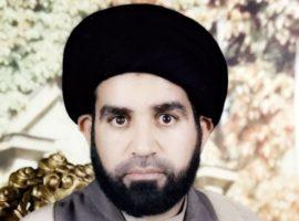 Profiles in Persecution: Sadeq Sayed Ali Alawi