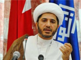 Bahrain Adjourns Qatar Conspiracy Trial Against Sheikh Ali Salman and Other Al Wefaq Members