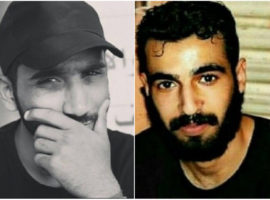 UPDATED: Profiles in Persecution: Ahmed and Ali AlArab; Ali AlArab Executed