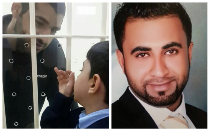 Bahrain Court Delays Verdict on Death Row Torture Victims to Christmas Day