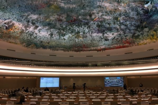 An Overview of ADHRB Engagement at the 37th Session of the UN Human Rights Council