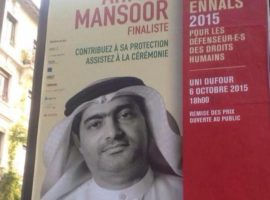 UAE: One year on, award-winning human rights defender Ahmed Mansoor's whereabouts remain unknown