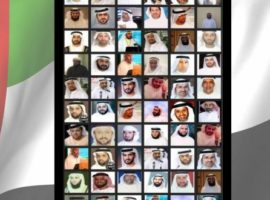UAE 94: Five Years, No Progress