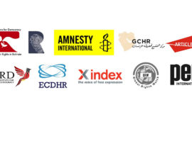 NGOs Raise Concerns Regarding the Failure of Bahrain's Human Rights Mechanisms to Properly Address the Case of Hassan Mushaima