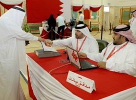 Election Tracker: Bahrain Announces Formation of High Committee for Elections