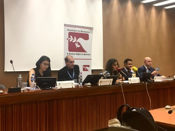 ADHRB and GCHR Side Event at HRC 39 Discusses the Upcoming UPR of Saudi Arabia