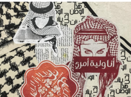 Art as Protest: Ms Saffaa and the Male Guardianship System in Saudi Arabia