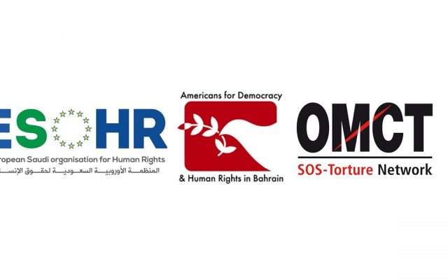 Joint Statement: NGOs Express Their Concern for the Lives of Death Row Prisoners at Risk of Imminent Execution by Saudi Government