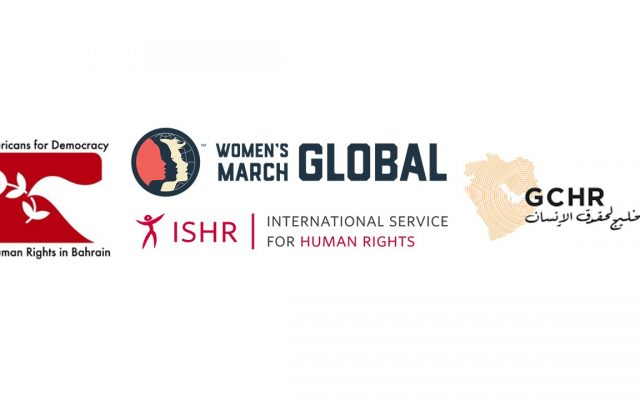 PRESS RELEASE: Americans for Democracy & Human Rights in Bahrain Joins Women's March Global Campaign to End Arms Sales to Saudi Arabia