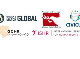 PRESS RELEASE: Free Saudi Women Coalition Partners Call for an End to the Torture of Women Human Rights Defenders
