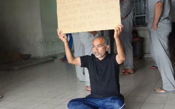 Profile in Persecution: Mohamed Abdulla AlSankis