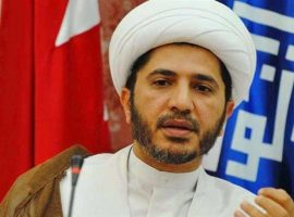 Leading Bahraini Opposition Figure Sentenced to Life in Prison Exhausts All Appeals