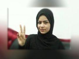 "Profiles in Persecution: Zahra Salman Hasan (""Zahra AlShaikh"")"