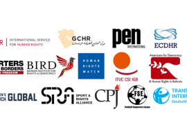 ADHRB, BIRD, and NGOs Call on FIA and Formula One to Urge Bahrain to Release Najah Yusuf and Ahmed Humaidan