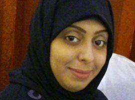 Profiles in Persecution: Hadeer Abdulla Abadi