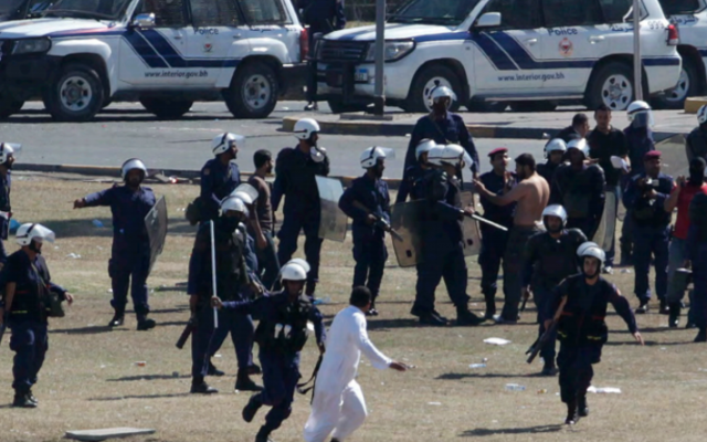Anatomy of a Police State: Systematic Repression, Brutality, and Bahrain's Ministry of Interior