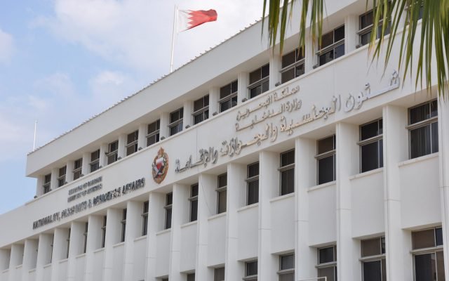 ADHRB Remains Concerned About Bahrain's Arbitrary Deprivation of Citizenship