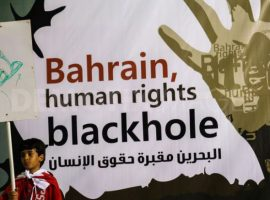 Analysis: Bahrain's Insufficient Response to the Allegation Letter Published by UN Experts on Human Rights Violations