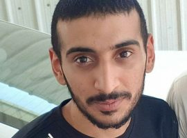 Profiles in Persecution: Jasim Ahmed Dharab