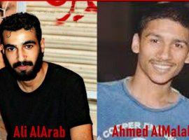 ADHRB Strongly Condemns Bahrain's Unjust Execution of Ali AlArab and Ahmed AlMalali