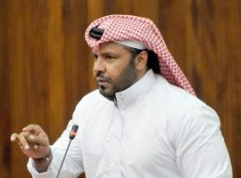 Former Bahraini Member of Parliament Osama Muhana al-Tamimi Faces Continued Harassment