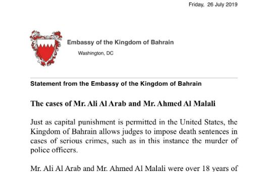 ADHRB Responds to Bahraini Embassy Statement on the Execution of Ali AlArab and Ahmed AlMalali