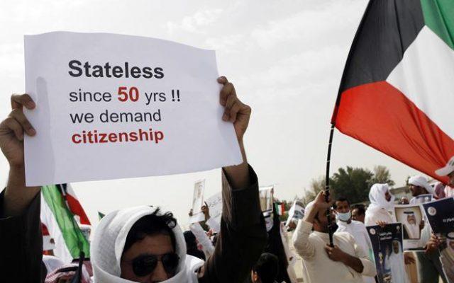 Kuwaiti Government's Crackdown on the Bidoon