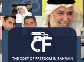 Launch of Multilingual Website on Bahraini Prisoners of Conscience